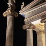 avenue Panepistimiou